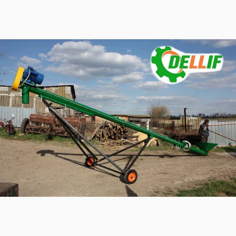 Транспортер шнековый зерновой курсовое проектирование привода ленточного транспортера
