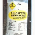 Минеральные удобрения, карбамид на экспорт, Днепропетровск