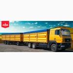 Продам новый зерновоз МАЗ-6501С9-8525-000