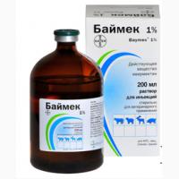 Баймек 1%, для борьбы с эндо -и экзопаразитами у свиней, овец и КРС, Антигельминтики