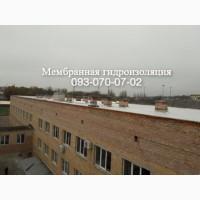 Мембранная крыша в Херсоне