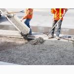 Услуги бетонщиков в Киеве и Киевской области