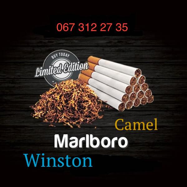 Купить сигареты в табаков купить сигареты оригинальные оптом