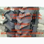 Шина 15.5R38 сельскохозяйственная на МТЗ80