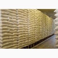 Продам сахар Свекольный урожай 2018 г