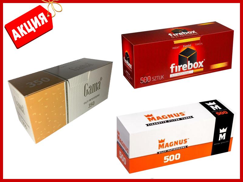 Гильзы для сигарет корона слим купить короба табачные изделия