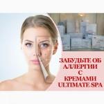СТОП аллергия! Увлажняющий крем Ultimate SPA для проблемной, склонной к аллергии кожи