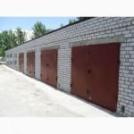 Ремонт гаражных кооперативов в Киеве и Киевской области