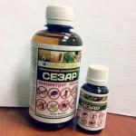 Сезар - биологический инсектокарицид (аналог актофита, фитоверма )