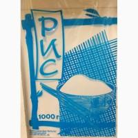Пакет Рис 1 кг 16, 5х25 для упаковки и фасовки