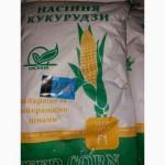 Продам гібрид кукурузи ХМЕЛЬНИЦЬКИЙ