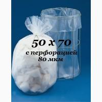 Пакет полиэтиленовый 50х70