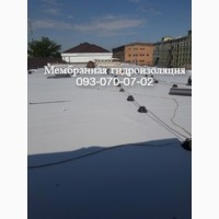 Устройство мембранной крыши в Балаклее