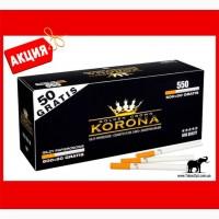 Сигаретні гільзи Korona слім і стандартні | Портсигар | Від ТАБАК ОПТ! ДЕШЕВО