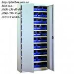 Шкаф инструментальный с ящиками для метизов АСШ-50