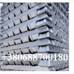 Чушки алюмінієві А8, А7, А7Е, А0 та iн на експорт