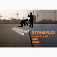 Герметики строительные профессиональные Stoneflex