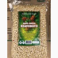 Кедровый орех в упаковке 1кг ОПТ/Розница урожай новый