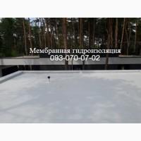 Мембранная кровля, ремонт мембранной крыши в Виннице