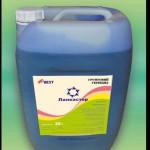 Продам гербициды с д.в. ацетохлор ( аналог Харнес)