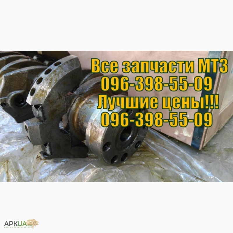 Заменить корпус сцепления трактора МТЗ-82.1 цена, фото.