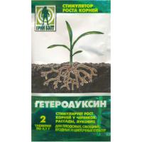 Стимулятор роста корней Гетероауксин