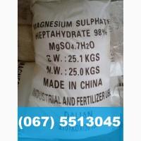 Удобрение. Сульфат магнию купить Житомир. MgSO4 x 7H2O