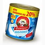Сгущенное молоко ТМ Фаворит (внутренний рынок/экспорт)
