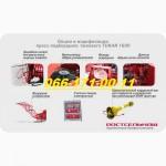 Пресс-подборщик тюковый Tukan Luxe Plus выгрузное устр-во, электронный счетчик тюков