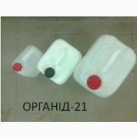 Органічне рідке концентроване добриво ОРГАНІД-21