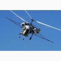 Десикация сои самолетами Ан-2 и вертолетами