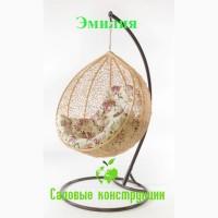 Подвесные садовые-качели кокон Gardi Сумы