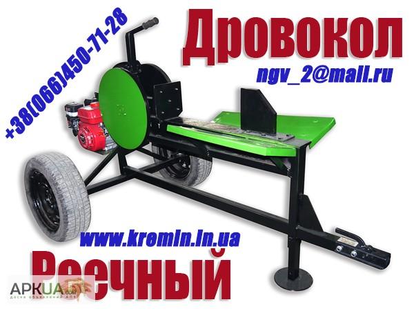 Сельхозтехника Могилев-Подольский: продажа сельхозтехники.