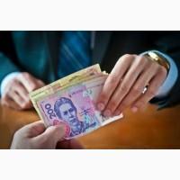 Быстрый кредит под залог недвижимости или авто в г. Киев