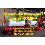 АКЦИЯ!!! Прицепная вакуумная сеялка ROMINA Gaspardo-по цене 385 000 грн.