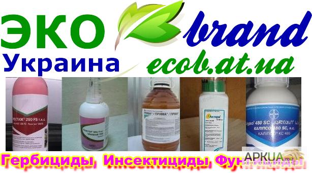 гербициды бетанал инструкция
