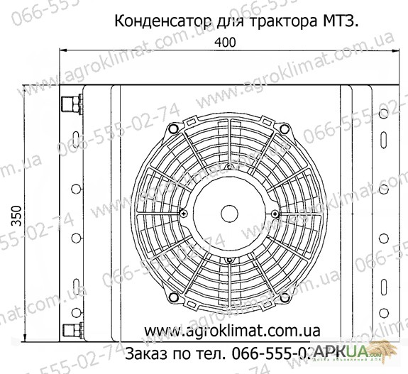 Компрессор Д-243, 245, 260 МТЗ-80/82, 1221, ЗИЛ (1-цил.