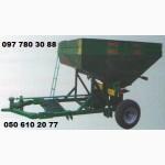 Разбрасыватель минеральных удобрений прицепной МВД-3300
