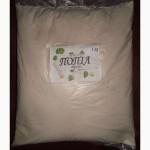 Древесная зола / Попіл дерева органическое удобрение 1 кг