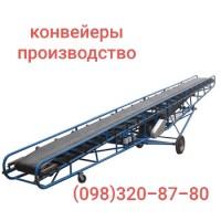 Продам транспортеры ленточные, ленточный конвейер, нории, нории цепные, нории ковшвые