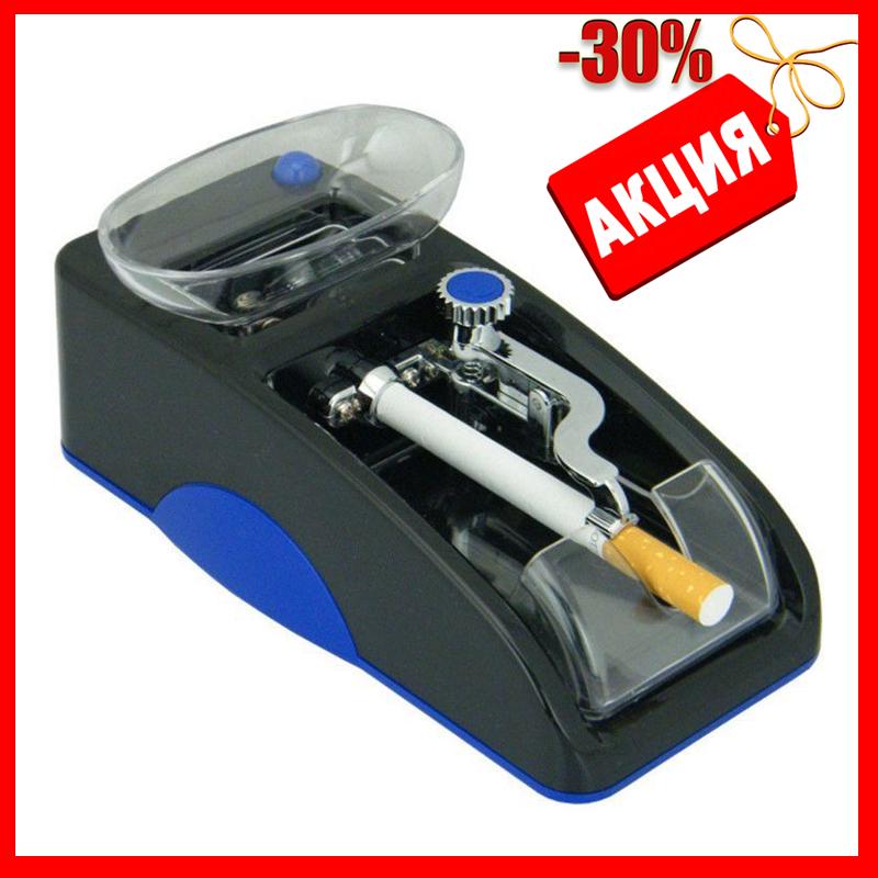 Автоматические машинки для набивки сигарет купить как купить сигареты в интернет магазине