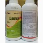 Гербицид Вебб аналог Гранстар Про, Экспресс 75 Трибенурон метил, 750 г/кг