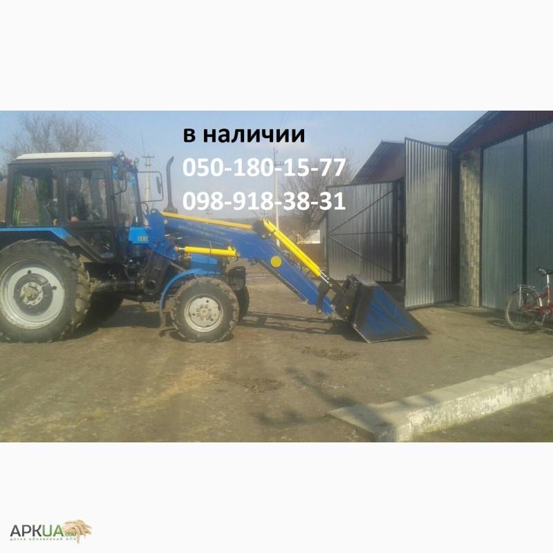 AUTO.RIA – Продажа HTZ Т-16 бу: купить ХТЗ Т-16 в Украине