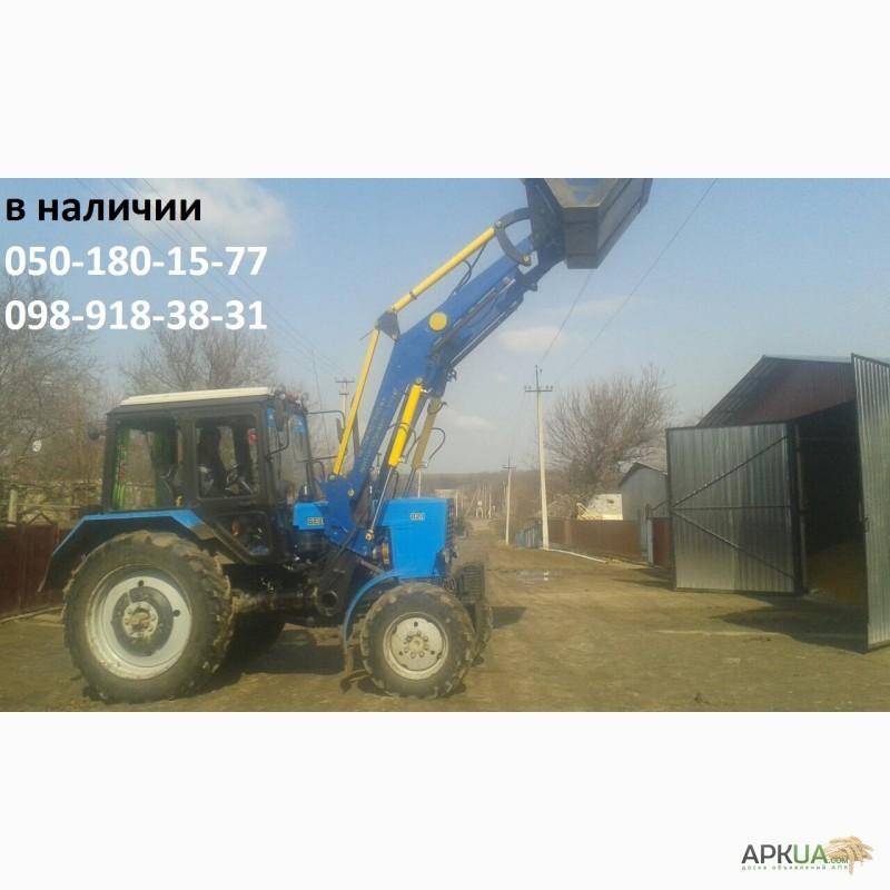 Мтз 50 - Транспорт - OLX.ua