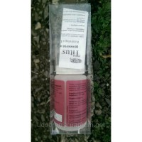 Титус гербицид 100 гр упаковка. (Венгрия)