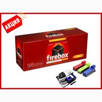 Сигаретные гильзы Firebox| Набивачки для табака | от ТАБАК ОПТ