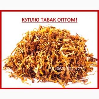 табак оптом на украине