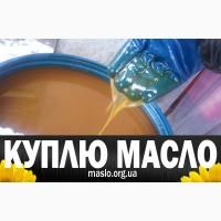 Куплю фритюрное масло, самовывоз, пересылка, вся Украина, Харьков