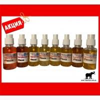 Сигаретні ароматизатори з різними запахами | Сигаретные ароматизаторы! ДЕШЕВО С ТАБАК ОПТ