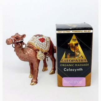 Мазь Колоквинта Cleopatra Organic Massage Colocynth